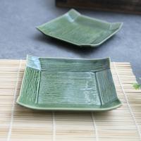 일본식기 청죽 사각접시