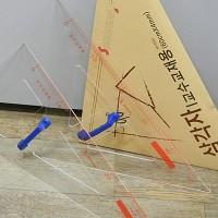 손잡이가 달린 무려 4mm 두께의 60Cm 교수용 아크릴 삼각자 2개 1조 HB491-4