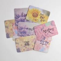 핑크풋 손끝감성 캘리 패드 플라워
