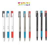 SINZI 신지 제로볼 3자루 묶음 상품 3가지 선폭 [택1]
