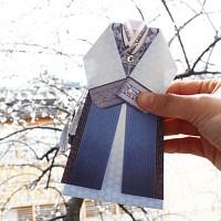 청 수묵 도령한복카드 / 030-SH-0014