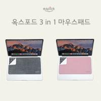 이지픽 옥스퍼드 3 in 1 마우스패드 휴대용 극세사 ezpick