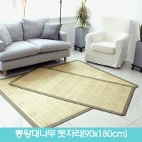 LHA10 자연 신선 보더 통왕대나무 돗자리(90x180cm)