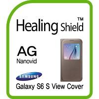 [힐링쉴드] 삼성 정품 갤럭시S6 S-뷰커버 AG Nanovid 지문방지 액정보호필름 2매(HS151131)