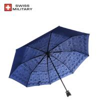 스위스밀리터리 3단우산 OKK-U2BL