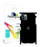 아이폰11 프로 블랙 외부보호필름 후면2매