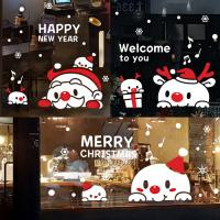 제제데코 크리스마스 눈꽃 스티커 장식 CMS4J231