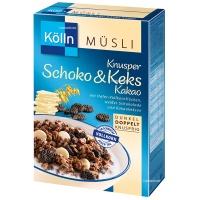 [독일] 쾰른 무슬리 : 크런키 초콜릿 비스킷 & 오트(귀리)