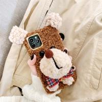 아이폰11 PRO XS XR X 8 7 강아지 인형 실리콘 케이스