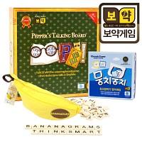 바나나그램스+뭉치뭉치+페퍼스토킹보드 세트