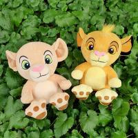 디즈니 라이온킹 심바/날라 인형 아기사자