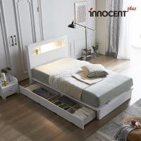[이노센트] 리브 베리나 LED 큰서랍 침대 SS