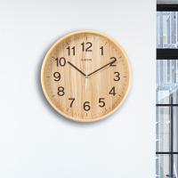 카파 무소음 W683 내츄럴 자작나무라운드 원목벽시계