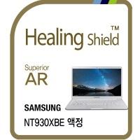노트북9 올웨이즈 NT930XBE 고화질 액정보호필름 1매