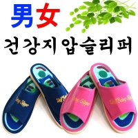 남녀 건강 발지압 효도 슬리퍼 신발