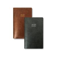 양지사 2021 먼슬리56