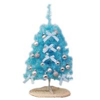 크리스마스 트리 세트 블루 60cm