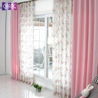 [창데코] 암막 쉬폰커튼 세트 내추럴 핑크+핑크로즈 600x230