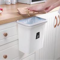 음식물쓰레기통 거치형쓰레기통 CH1418317