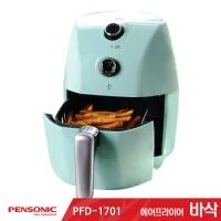 펜소닉 1.6L 에어프라이어 PAF-1701