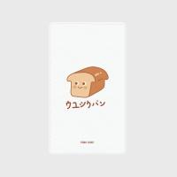 [어프어프] 보조배터리 Smile bread-white