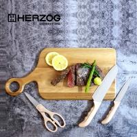 헤르조그 칼 3종세트 MCHZ-EM006