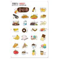 A0021-꾸밈인스스티커_음식소품1