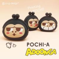 ADOONGA POCHI-A