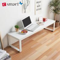 [e스마트] 노트북 좌식테이블 1400x400