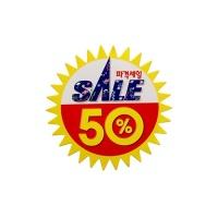 파격세일 50% P1509