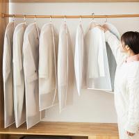 반투명 의류 옷 드레스 코트 덮개 커버 행거 (중)