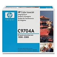 HP C9704A 정품 / CLJ1500, CLJ2500 Drum kit ( 흑백20,000, 칼라 5,000 Page)