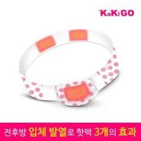 카키고 온감테라피 온열 복부 찜질팩 핫팩 2매입