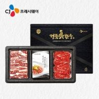 [2020 설] CJ 한우갈비,불고기세트(1등급 1.3Kg)