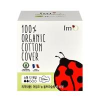 아임오 프랑스산 100% 유기농 생리대 소형 (12p)