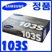삼성 정품 MLT-D103S D103 103S 103 SCX-4726 4728 4729 ML-2950 2951 2955