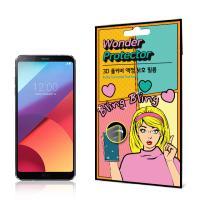 [원더프로텍터] LG G6 풀커버 액정보호 필름 2매