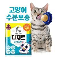 너를위한디저트 고양이 캔디 (연어맛)3.5g