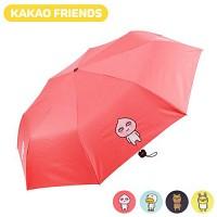 [무료배송] [무료배송] 카카오프렌즈 55스탠바이 3단우산