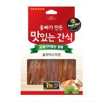 쿠나 웅자오빠가 만든 슬라이스 치킨 (250g)