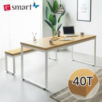 [e스마트] 스틸헤비 테이블 1400x800 (사각다리) / 상판두께40T