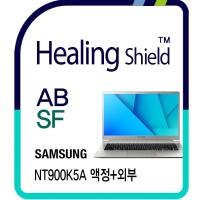 노트북9 메탈 NT900K5A 안티블루 액정+외부3종 세트