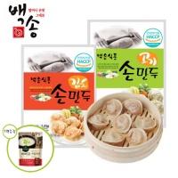 고기만두 1.4kg+김치만두 1.4kg(곰탕증정)