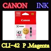 캐논(CANON) 잉크 CLI-42 / Photo Magenta / CLI42 / PRO-100 / PRO100
