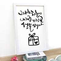 is582-하늘이내게준선물_투명액자