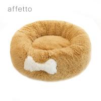 아페토 (커버분리형) 럭셔리 도넛방석- 브라운 M