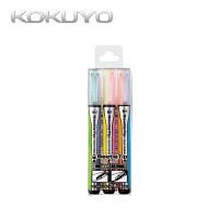 코쿠요 비틀팁 2색칼라 형광펜 3색세트