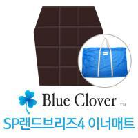 [Blue Clover] 블루클로버 SP랜드브리즈4 이너매트 /휴대용매트/침낭매트/바닥매트/캠핑매트