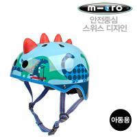 마이크로킥보드공식_아동용 헬멧 3D 공룡 M(53~57cm)