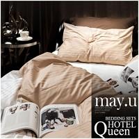 [메이유] 호텔침구 골드&화이트 이불커버세트(퀸)